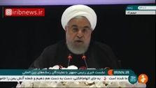 فیلم: روحانی: آمریکا باید پیش شرطهای تحریم و فشار را بردارد، در این صورت امکان مذاکره وجود دارد